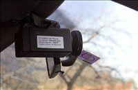 Kamera je ena od treh glavnih sestavnih delov sistema Provida. Nepogrešljiva sta še merilnik hitrosti in snemalna naprava.