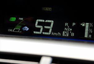 Električna praksa – domet okoli dveh kilometrov in hitrost tja do 50 kilometrov na uro