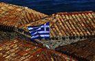 """Venizelos: Vladna koalicija morda v """"sredo opoldne"""""""