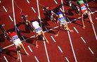 Zgodovina EP v atletiki