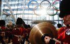 Prizorišča OI 2012