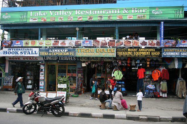 Vse na enem mestu – nakupovalno središče po pokharsko