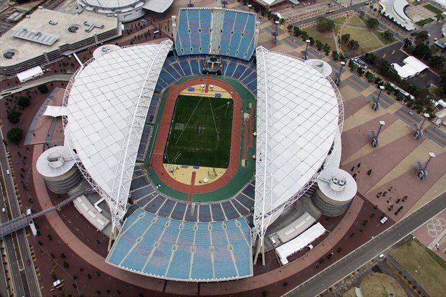 Stadion Avstralija