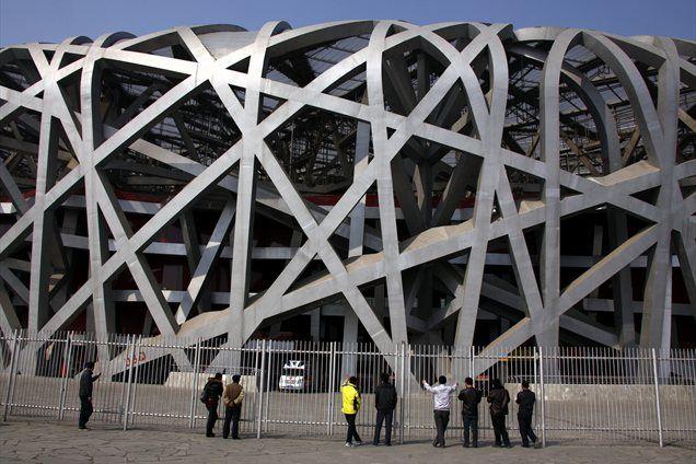 Pekinški nacionalni stadion