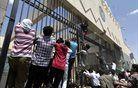 Napadi na ameriška veleposlaništva v arabskem svetu