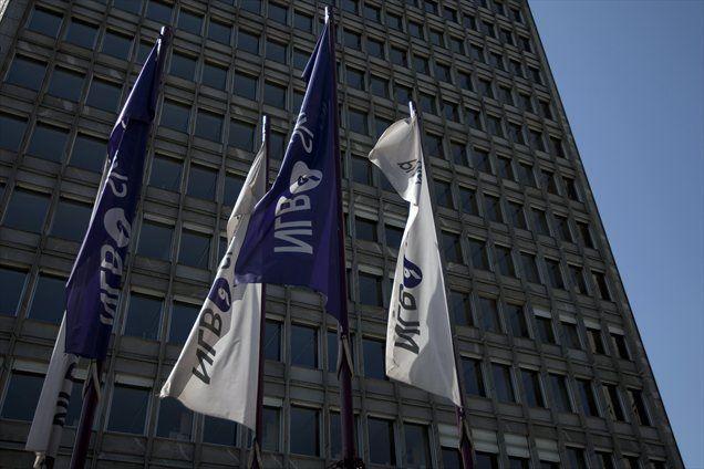 Nadzorniki banke predlagajo novo dokapitalizacijo v višini 375 milijonov evrov. Kje dobiti denar?
