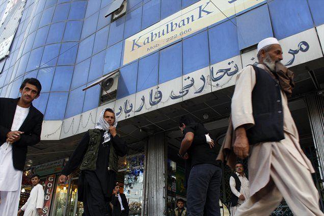 V enem največjih bančnih škandalov v Afganistanu je neodvisni protikorupcijski odbor odkril, da je vlada ščitila odgovorne za goljufijo.