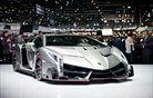 Lamborghini veneno za tri bogataše