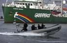 Greenpeace Mavrični bojevnik III: jadrnica kot zeleni varuh oceanov