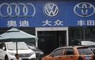 Kitajska kaznovala japonske proizvajalce avtomobilskih delov