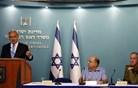 Netanjahu: Hamas ni dosegel nobene od zahtev glede Gaze