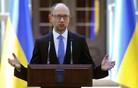"""Ukrajina želi v Nato. """"Članica bo, če bo izpolnila pogoje,"""" sporoča Rasmussen."""