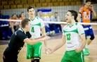Derbi v Tivoliju: ACH Volley pričakuje Panvito
