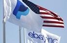 EBay in PayPal se ločujeta