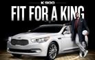 Zvezdnik NBA za dvig prodaje premium vozila, LeBron James vozi kio K900