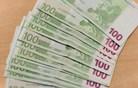 Romuni unovčevali ponarejene bankovce za 100 evrov
