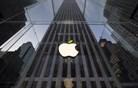 Apple v zadnjem četrtletju s 33 milijardami evrov prihodkov