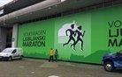 Vse o 19. Ljubljanskem maratonu na enem mestu
