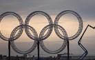 Nemčija hoče olimpijske igre leta 2024