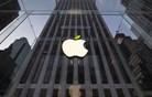 Kako velik je Apple v resnici?
