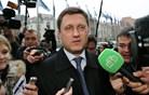 Rusi Ukrajincem: Ko bo denar, bo tudi plin