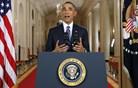 Obama napovedal spremembe v imigracijskem sistemu, republikanci na nogah