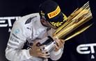 Svetovni prvak Hamilton: To je najlepši dan v mojem življenju!