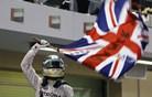Hamilton nov svetovni prvak